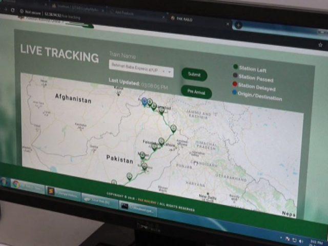 Pakistan Railways to launch its PakRailo app | Pakistan Shia